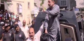 Sharjeel Memon appears before accountability court