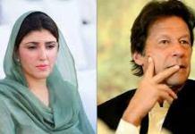 Ayesha Gulalai-Imran Khan