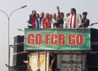 FATA rally
