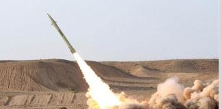 Missile attack on Riyadh