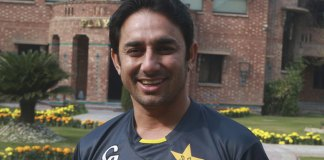 Saeed Ajmal retired