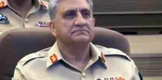 Chief of Army Staff General Qamar Javed Bajwa