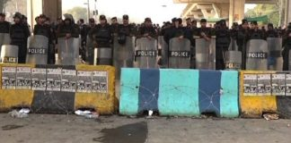 Faizabad protesters