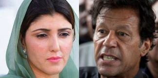 Imran Khan-Ayesha Gulalai
