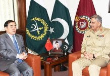 Chinese assistant Foreign Minister meeting with Army Chief Qamar Javed Bajwa