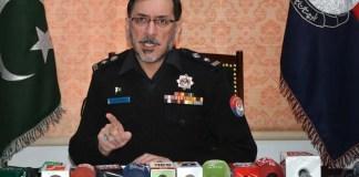 DIG Hamid Shakeel martyred in blast