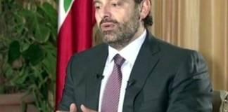 Lebanon Prime Minister Saad Hariri