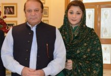 Verdict on Nawaz, Maryam's plea for exemption from appearance reserved