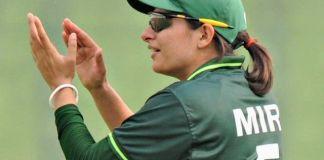 Sana Mir Pakistan cricket
