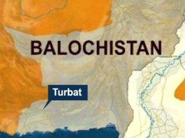Turbat operation