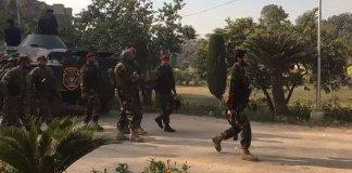 Peshawar Agriculture Directorate attack