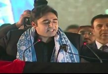 PPP Chairman Bilawal Bhutto Zardari address Multan rally