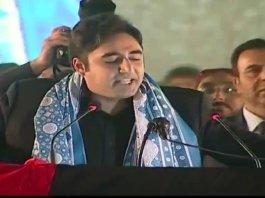 PPP Chairman Bilawal Bhutto Zardari address Multan rally