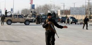 Attack on Kabul spy training centre ends as attackers killed: police