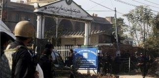 Peshawar Agriculture Directorate terrorist attack