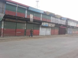 Traders' community observes strike in Gilgit-Baltistan on seventh day
