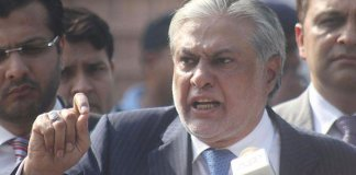 Accountability Court adjourns hearing Ishaq Dar's assets case til August 15