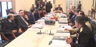PM Shahid Khaqan Abbasi chairs National Security Committee meeting