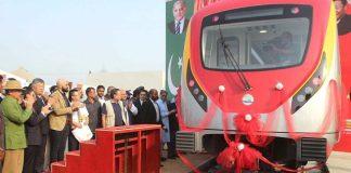 Orange Line Metro Lahore project gets SC's nod