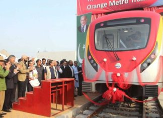Orange Line Metro Lahore project gets SC's nod