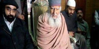 Pir Hamid-ud-Din Sialvi