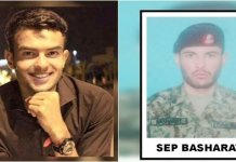 Two personnel of Pak Army martyred in North Waiziristan terror attack