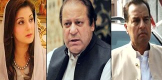 Hearing of Al-Azizia reference against Sharif family underway