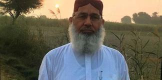 Secretary Port Qasim Authority Muhammad Saqib