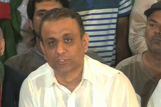 Accountability court extends Aleem Khan's judicial remand till May 27
