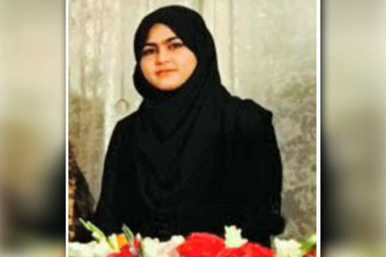 Asma Rani, medical student murdered in Kohat over refusal to marriage proposal