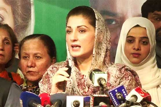 Dawn leaks news regarding NSC meeting was correct: Maryam Nawaz