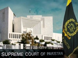 SC disposes of case about missing facilities in tribal districts