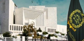 SC adjourns hearing of missing persons case for three weeks