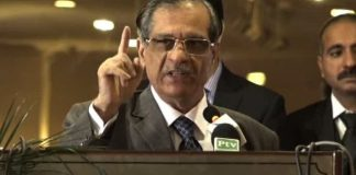Justice Shaukat Aziz will not be treated unfairly: CJP