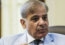 Shehbaz Sharif terms wheat flour crisis as govt's failure