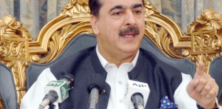 Whole nation united on Kashmir issue setting aside differences: Gillani