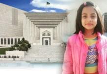 Zainab murder