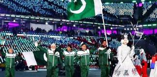 Pakistani athletes fair poorly in Winter Olympics 2018