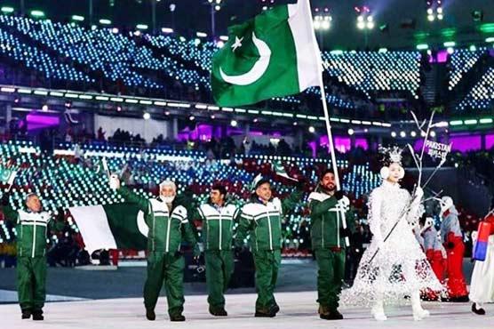 Pakistani athletes fair poorly in Winter Olympics 2018