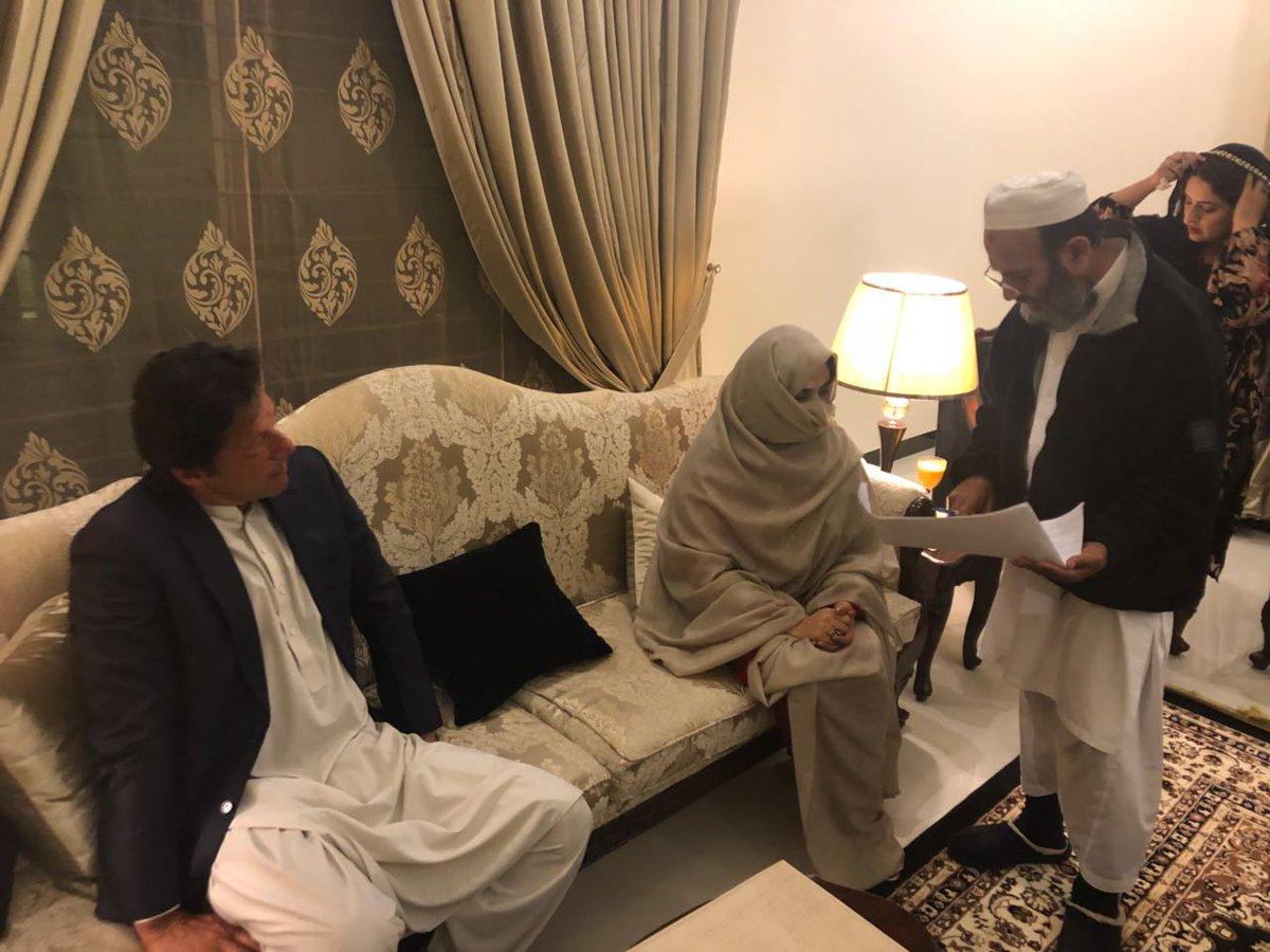 Imran Khan Wife Reaches Bani Gala