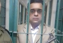 Interior ministry blacklists Ahad Cheema from obtaining passport