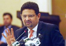 Oppositions' budget proposal not workable: Miftah
