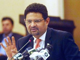Pakistan to not allow terror-financing from its soil: Ismail Miftah