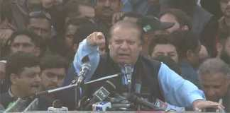 Never did corruption, yet I was ousted: Nawaz Sharif