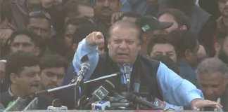 Imran, Zardari two sides of same coin: Nawaz Sharif