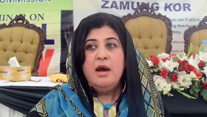 PTI's female lawmaker escapes attack in Peshawar, 3 terrorists arrested