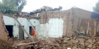 Seven children killed in roof collapse incident in Bajaur