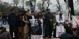 Pakhtoon Quami Jirga