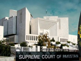Supreme Court to start e-court system from Monday