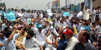 KP education dept employees' protest continue in Peshawar